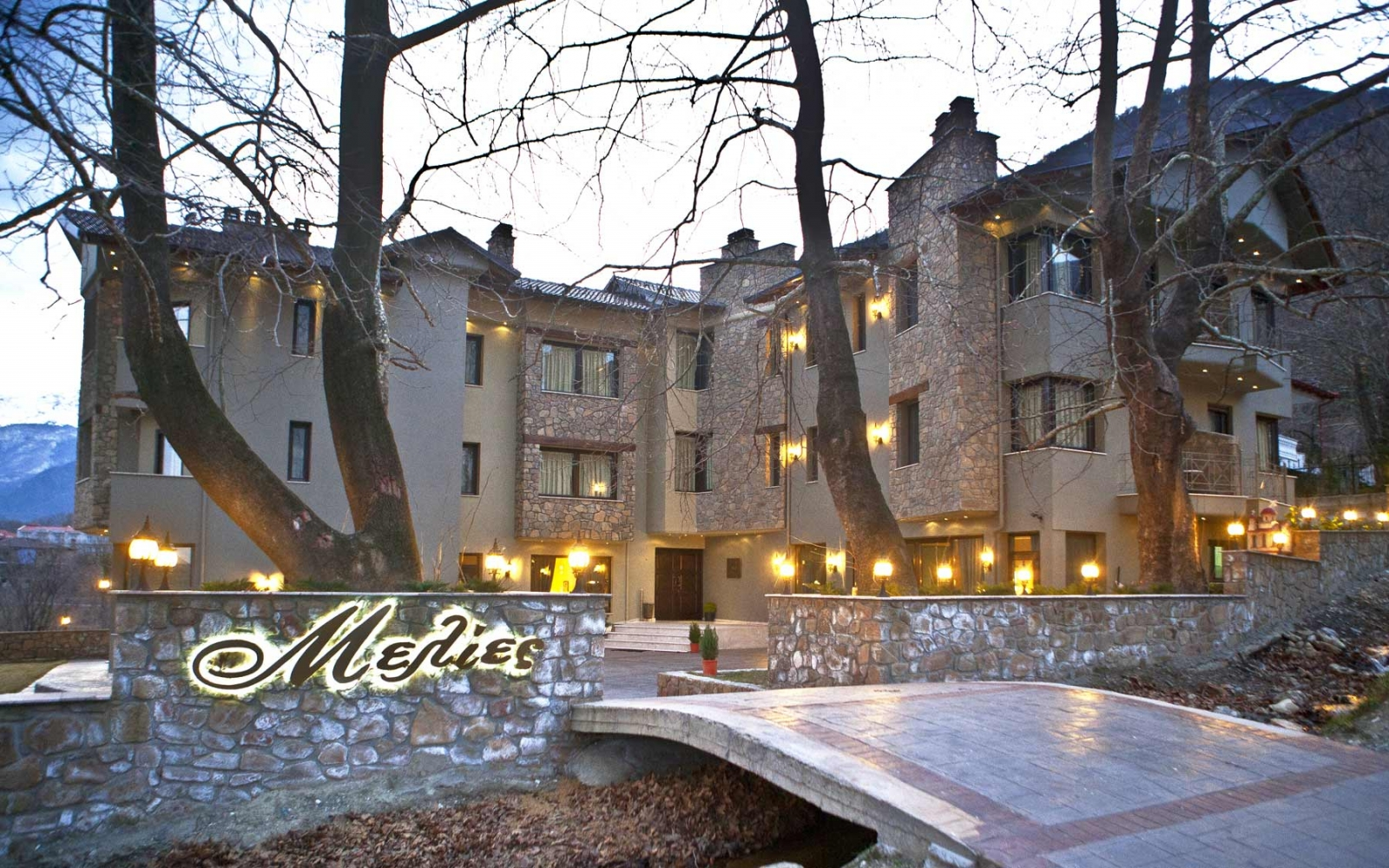 Melies Boutique Hotel